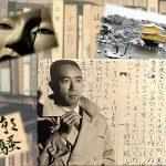 Il Rizoma del Giappone: approfondimento su Mishima Yukio