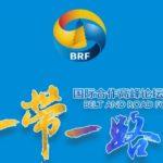Belt and road Forum Italia-Cina a Trieste: investimenti sulla nuova Via della Seta