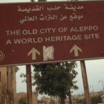 """""""This is real"""": a Pordenone Le Voci dell'Inchiesta XI edizione, focus sulla Siria"""