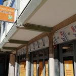 Coldiretti, il Mercato di Campagna Amica apre anche a Gorizia