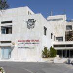 A Gorizia incontro con suor Donatella Lezio del Caritas Baby Hospital di Betlemme