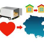 La Gubana e altri prodotti nostrani arrivano a casa per Pasqua: iniziativa di PromoTurismoFVG