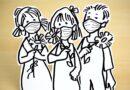Quattro nuovi contagi lunedì 25 maggio in Regione. Non si registrano vittime